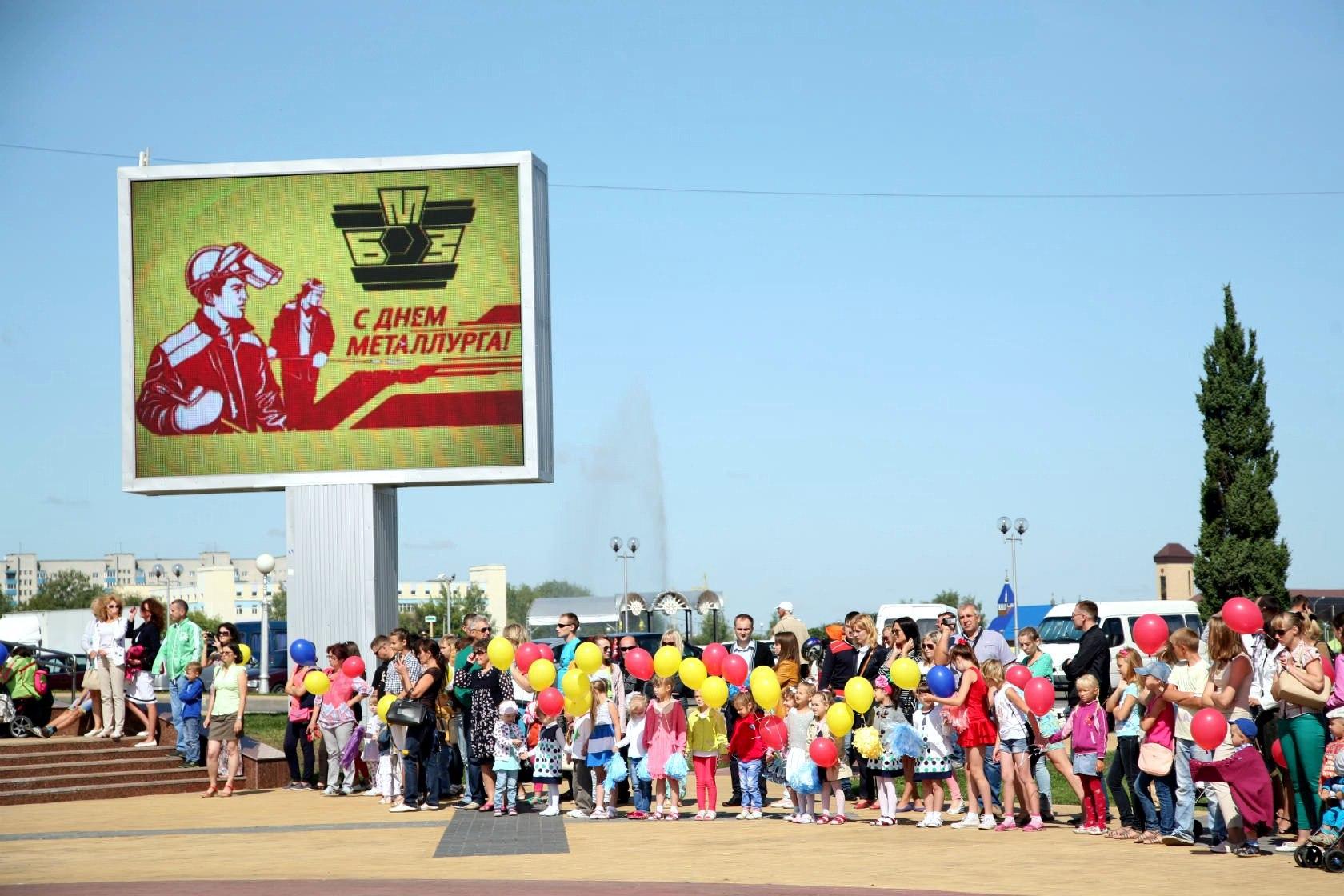 Реклама на Светодиодном Экране в Жлобине
